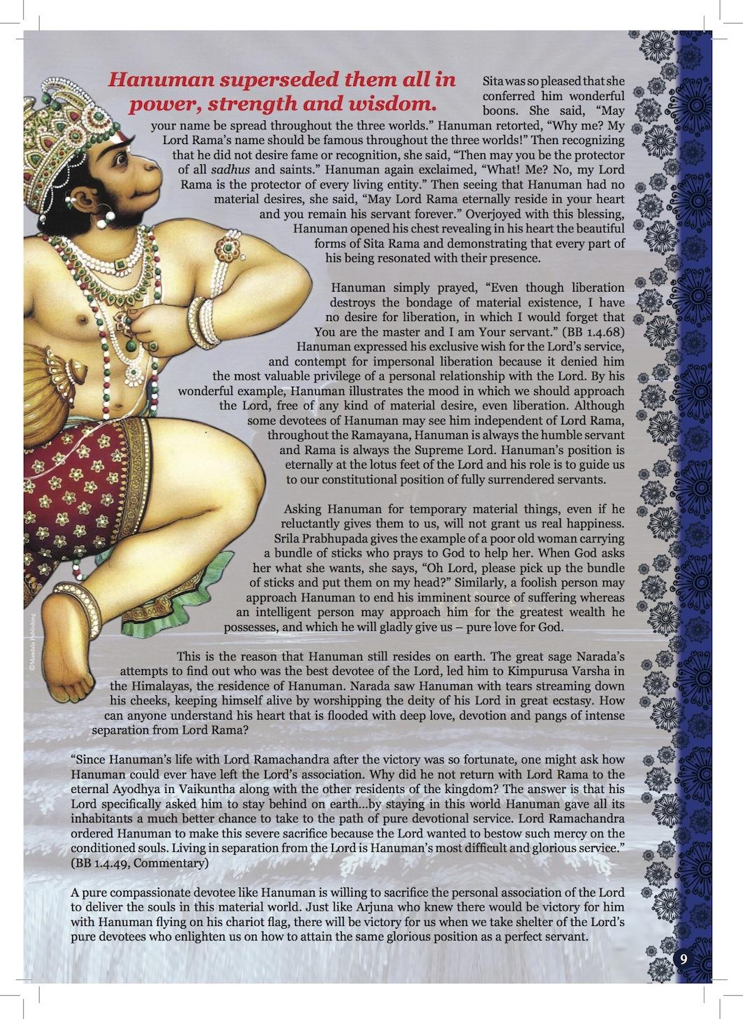 Hanuman 2