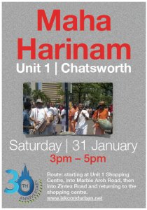 Harinam Poster2