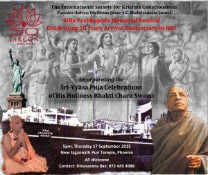 BCS Vyasa puja 2015 Invitation 2-page-001