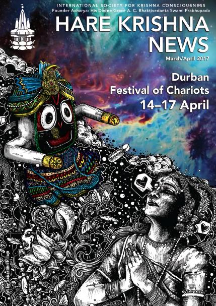 Hare Krishna News