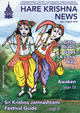 Jul/Aug 2018 Hare Krishna News
