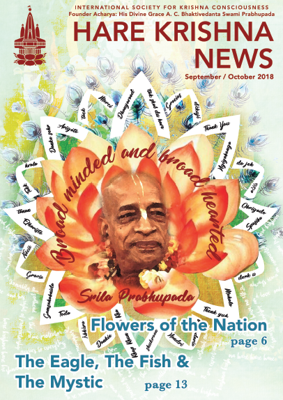 Sep/Oct 2018 Hare Krishna News