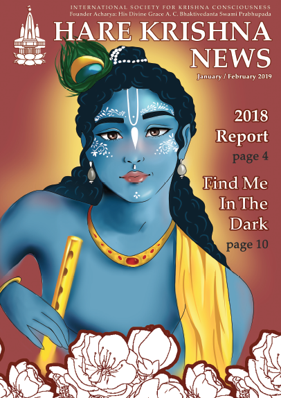 Hare Krishna News