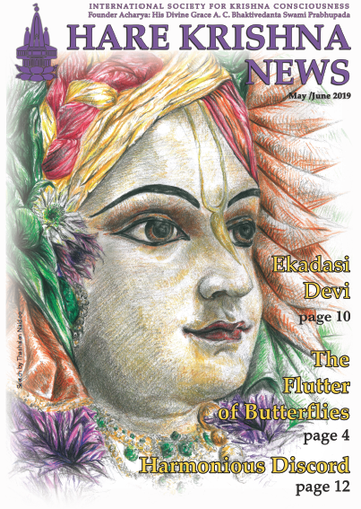 May/June 2019 Hare Krishna News