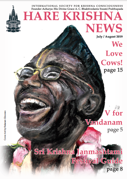July/August 2019 Hare Krishna News
