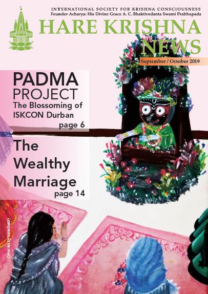 Sept/Oct 2019 Hare Krishna News