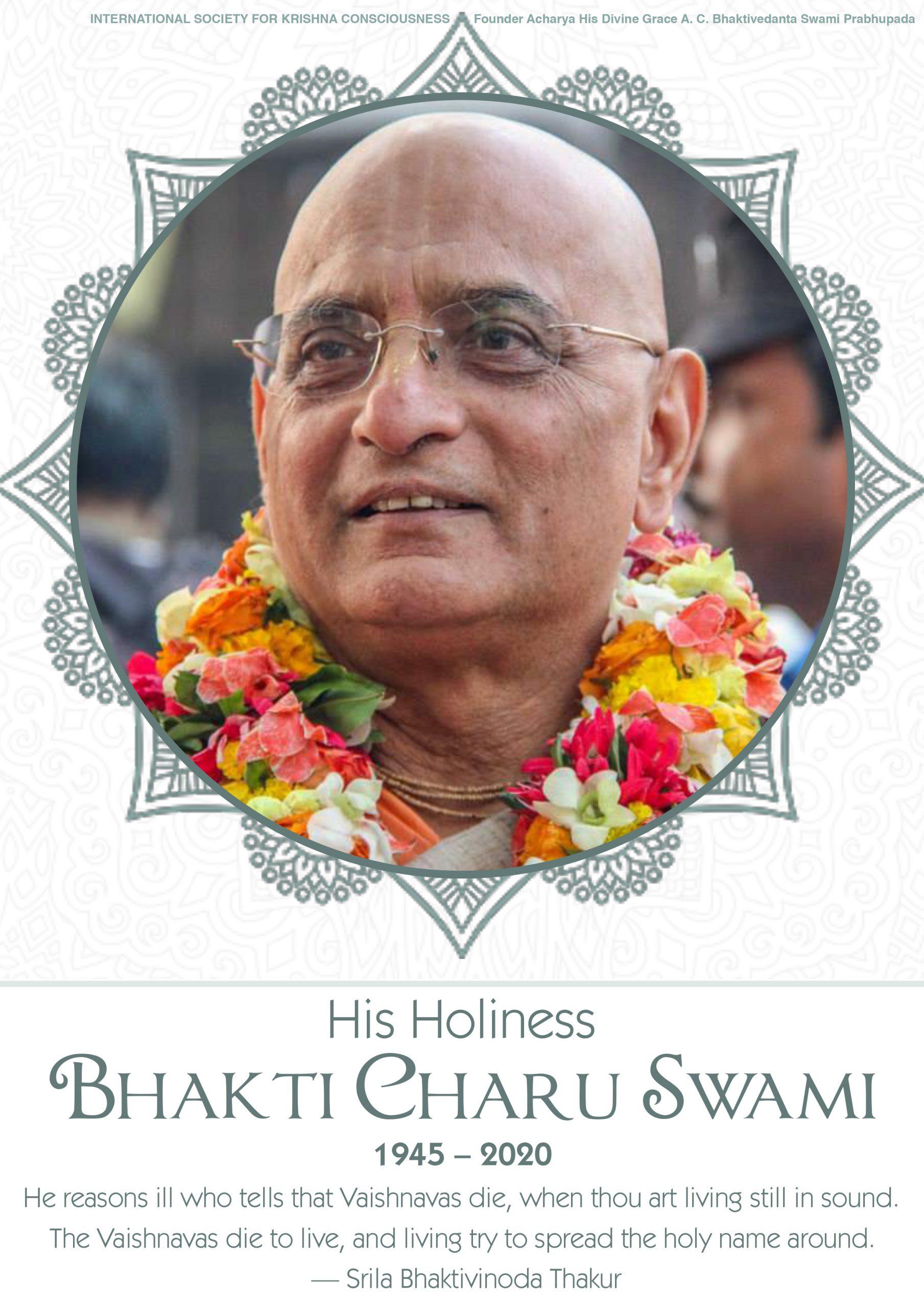Tributes to His Holiness Bhakti Charu Swami