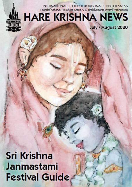 July/August 2020 Hare Krishna News