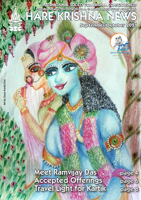 Sep/Oct 2021 Hare Krishna News